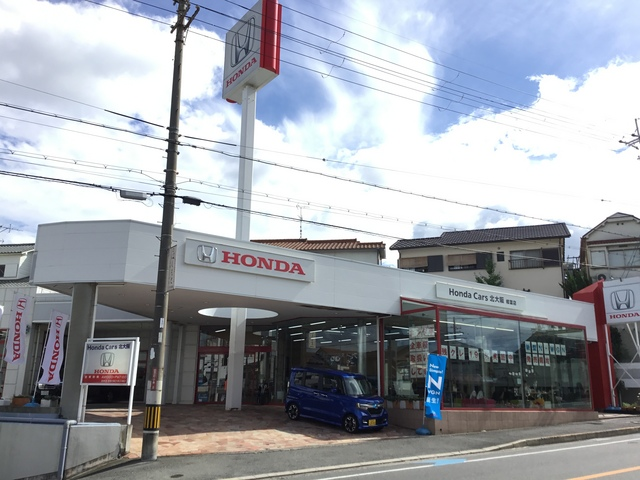 Honda Cars 北大阪 樟葉店の写真