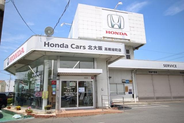 Honda Cars 北大阪 高槻緑町店の写真