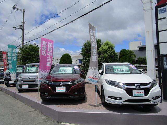 Honda Cars 北大阪 茨木上穂積店の写真