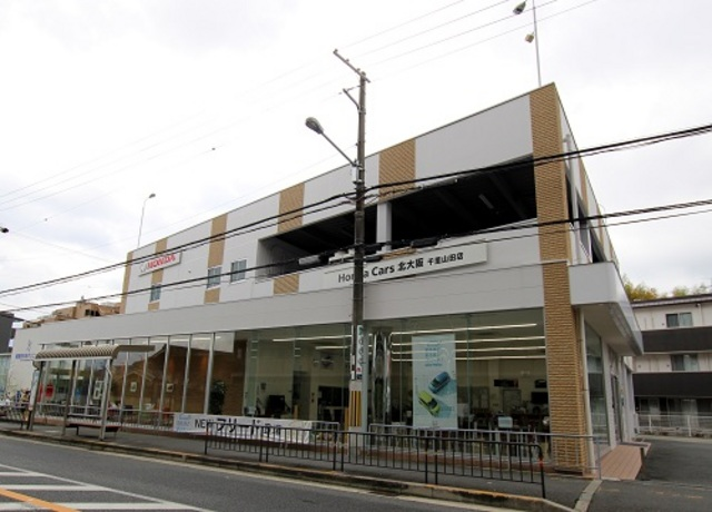 Honda Cars 北大阪 千里山田店の写真