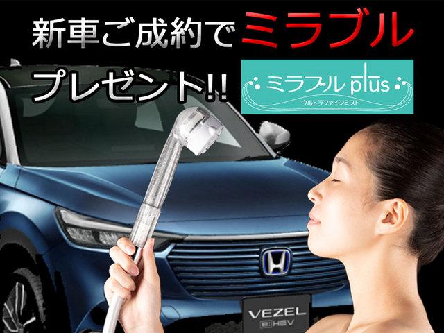 Honda Cars 浪速西 九条店の写真