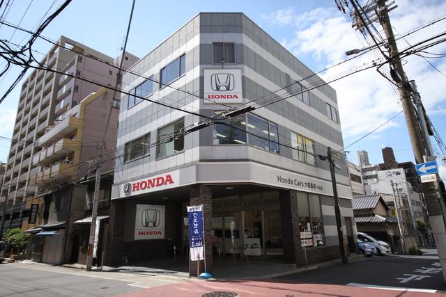Honda Cars 大阪長堀 中央店の写真
