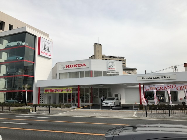 Honda Cars 南海 堺店の写真