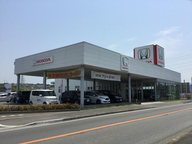 Honda Cars 南海 大阪狭山店の写真