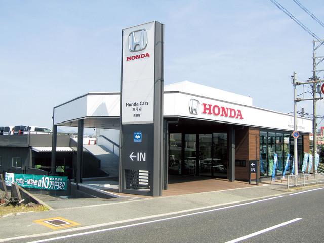 Honda Cars 南河内 美原店の写真