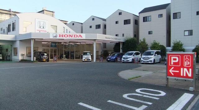 Honda Cars 大阪南 住之江店の写真