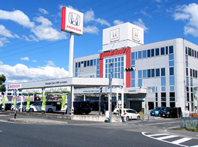 Honda Cars 泉州 泉大津板原店の写真