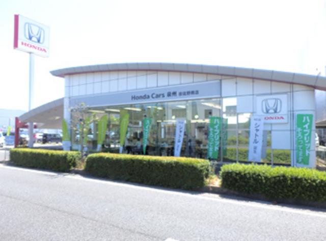 Honda Cars 泉州 泉佐野南店の写真