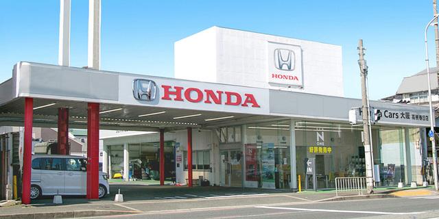 Honda Cars 大阪 高槻春日店の写真