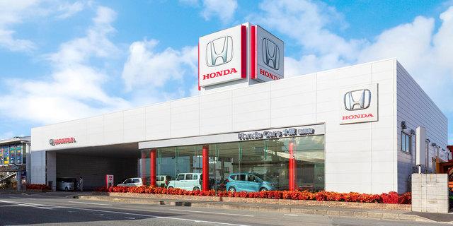 Honda Cars 大阪 鳥飼店の写真