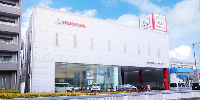 Honda Cars 大阪 西淀川店の写真