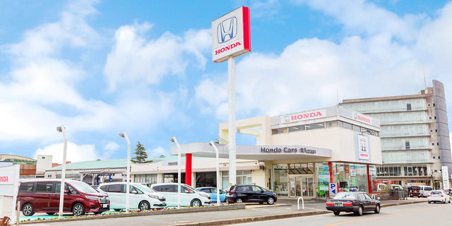 Honda Cars 大阪 枚方中央店の写真