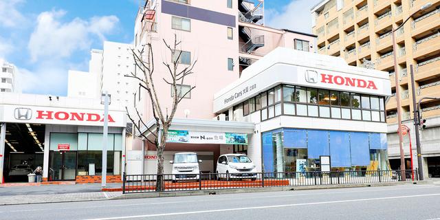 Honda Cars 大阪 江坂店の写真