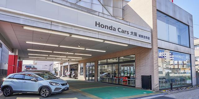 Honda Cars 大阪 城東古市店の写真