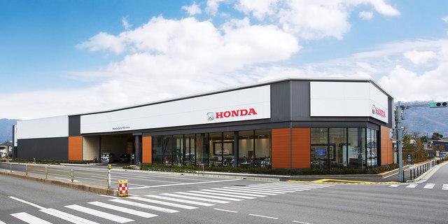 Honda Cars 大阪 八尾志紀店の写真