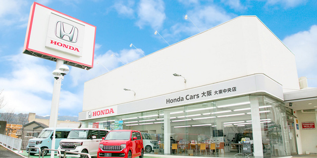 Honda Cars 大阪 大東中央店の写真