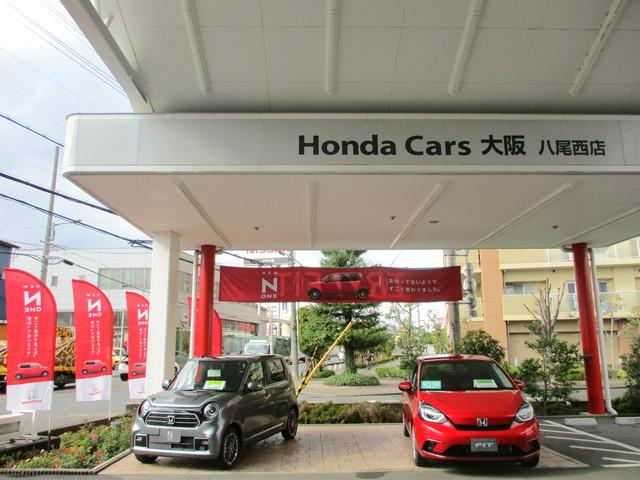 Honda Cars 大阪 八尾西店の写真