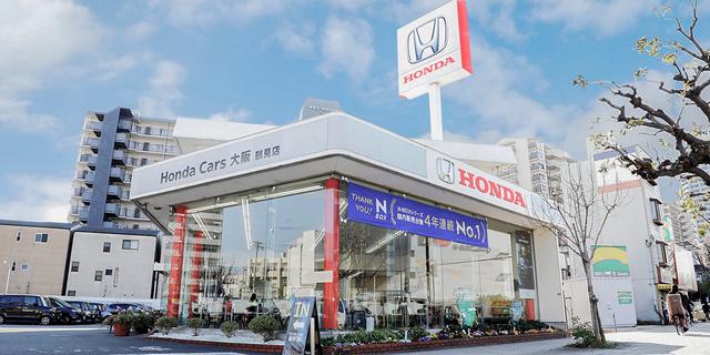 Honda Cars 大阪 鶴見店の写真