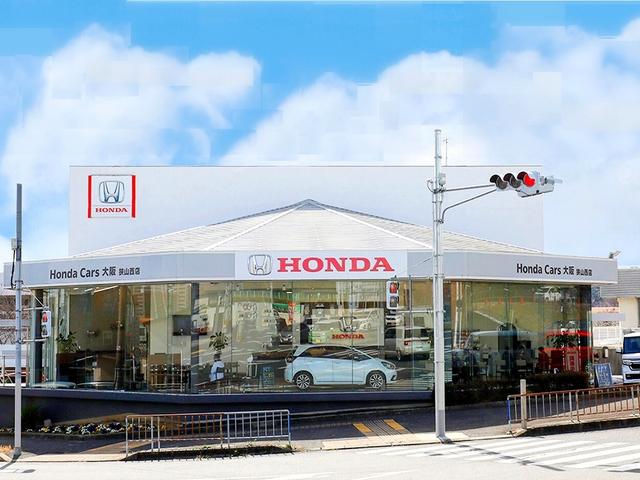 Honda Cars 大阪 狭山西店の写真