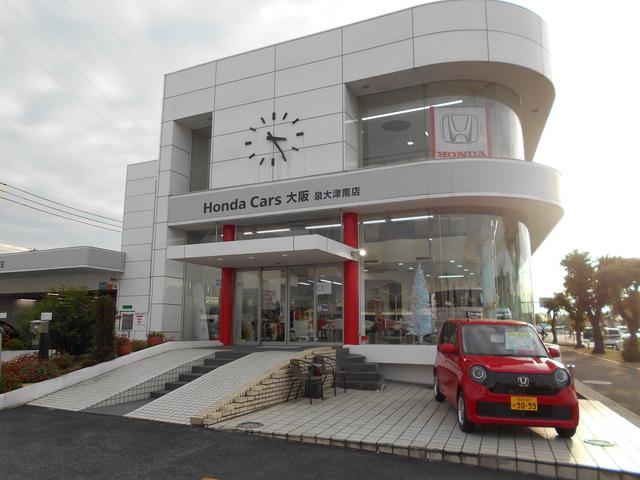Honda Cars 大阪 泉大津南店の写真