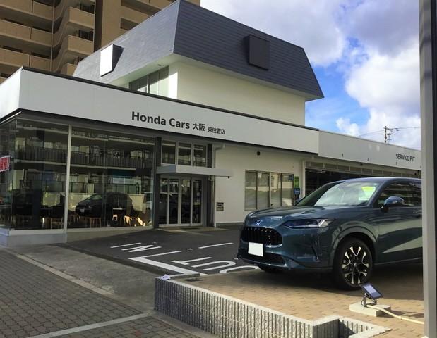 Honda Cars 大阪 東住吉店の写真
