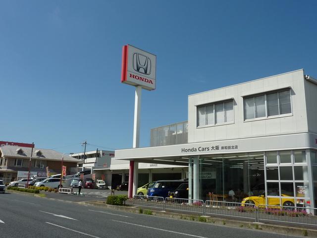 Honda Cars 大阪 岸和田北店の写真