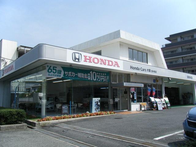 Honda Cars 大阪 豊中南店の写真