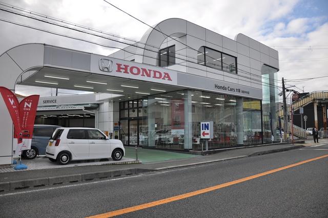Honda Cars 大阪 池田中央店の写真