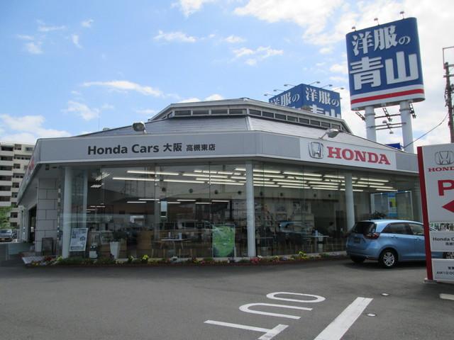 Honda Cars 大阪 高槻東店の写真