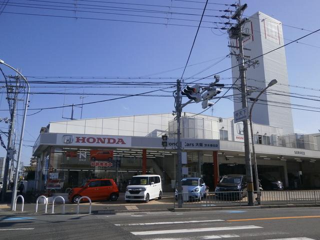 Honda Cars 大阪 茨木春日店の写真