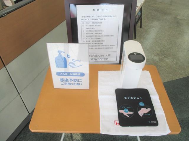 Honda Cars 大阪 枚方バイパス店の写真
