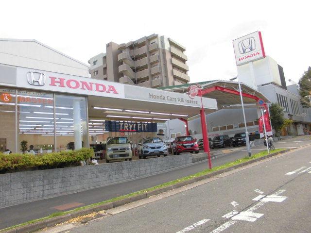 Honda Cars 大阪 千里津雲台店の写真