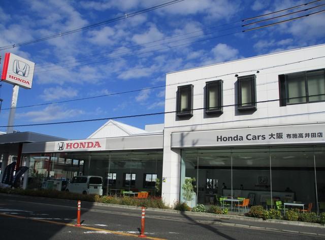 Honda Cars 大阪 布施高井田店の写真