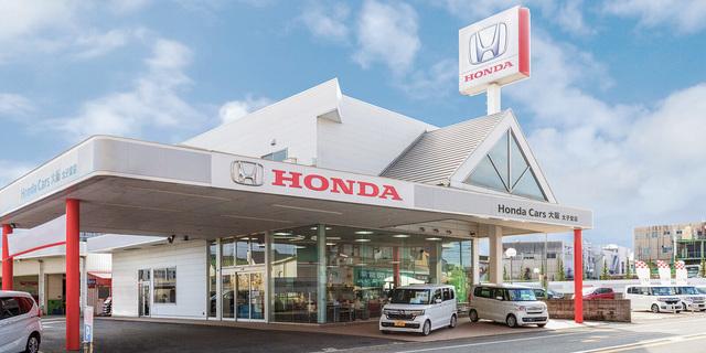 Honda Cars 大阪 太子堂店の写真