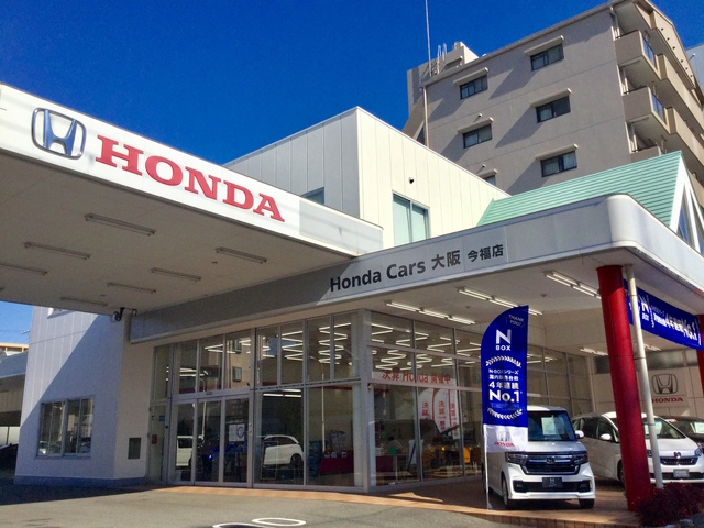 Honda Cars 大阪 今福店の写真