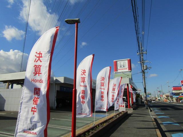 Honda Cars 大阪 松原店の写真