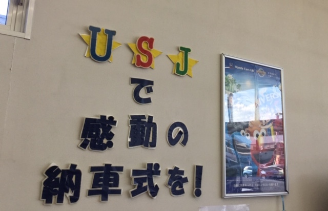Honda Cars 大阪 藤井寺中央店の写真