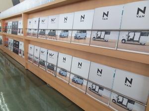 Honda Cars 大阪 寝屋川東店の写真