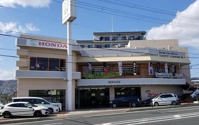 Honda Cars 箕面 桜井店の写真