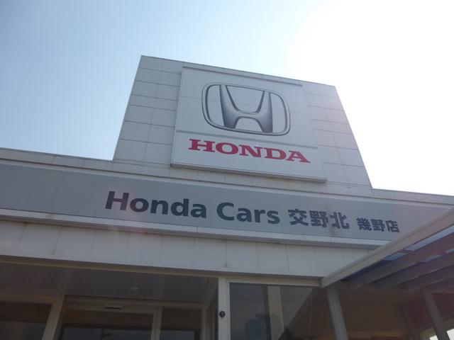 Honda Cars 交野北 幾野店の写真