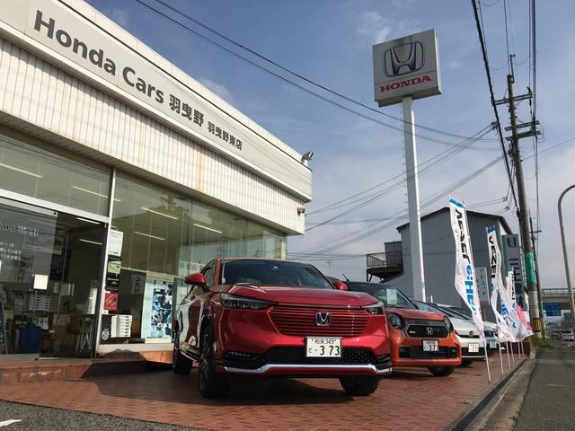 Honda Cars 羽曳野 羽曳野東店の写真