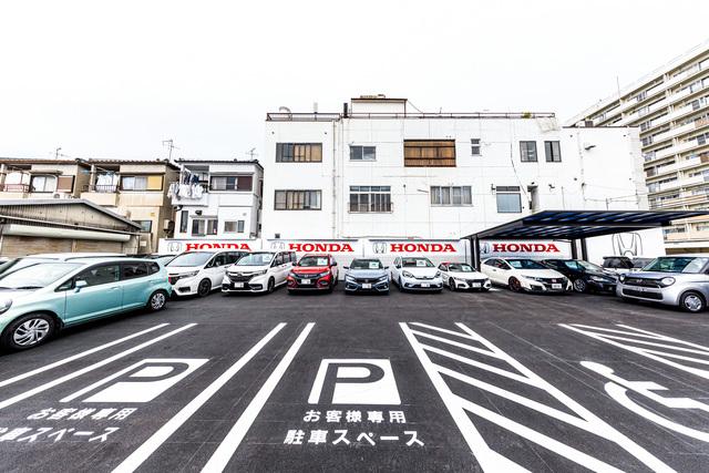 Honda Cars 大阪東 花園店の写真