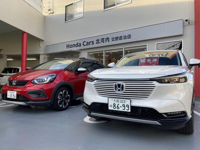 Honda Cars 北河内 交野倉治店の写真