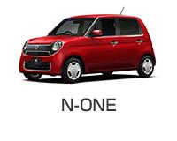 N-ONE/N-ONE Modulo X
