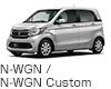 N-WGN/N-WGN Custom