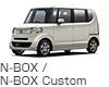 N-BOX/N-BOX Custom/N-BOX Modulo X