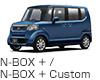 N-BOX +/N-BOX + Custom